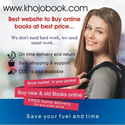 Online portal leaflet