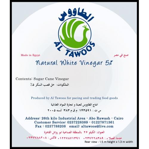 Panaflex / Banner Design   Arabic   Concept
