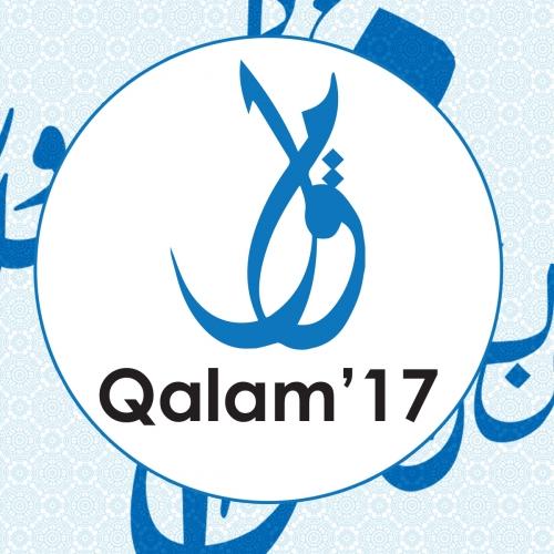 Qalam'17