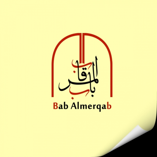 Logo Design   Arabic   Concept