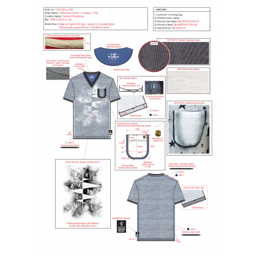 BREAKBOUNCE  T-Shirt (1)