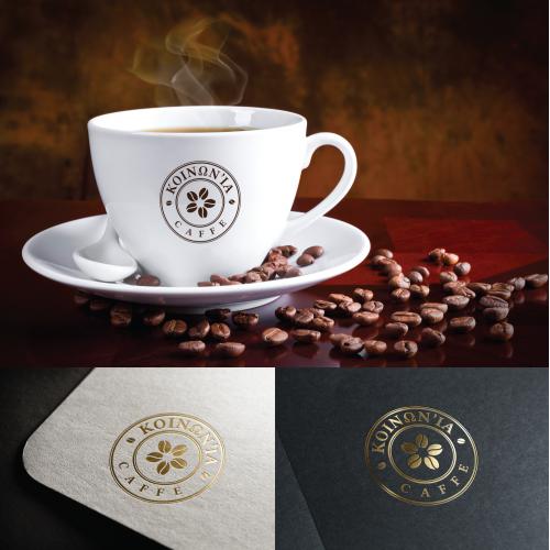 KOINONIA CAFFE