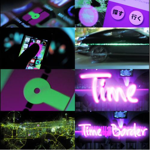 Time Border main title
