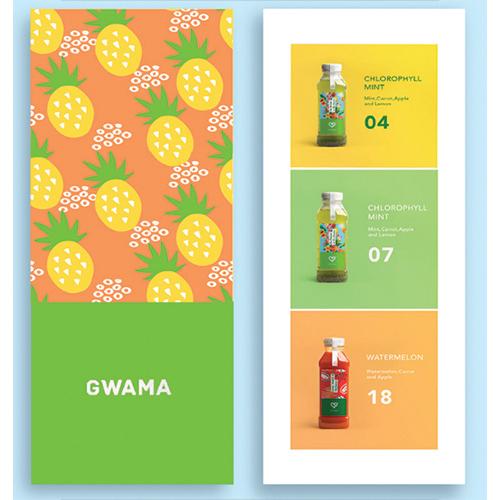 Menu Design for Gwama