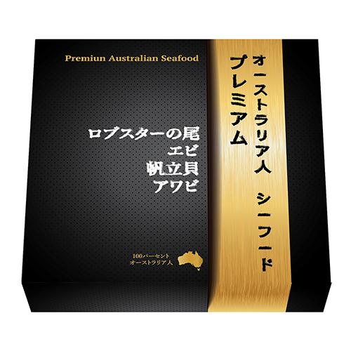 Bento box design