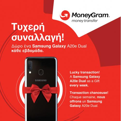 MoneyGram advertising