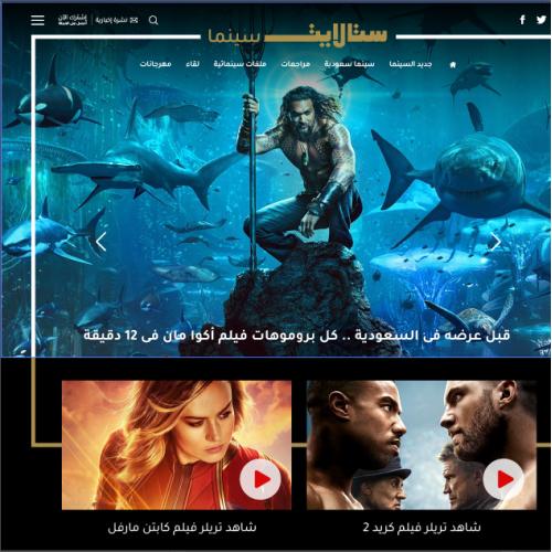 Webdesign TV Magazine