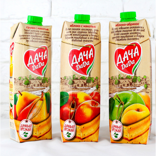 Packaging Design for juice