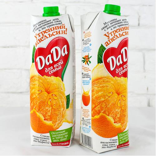 Packaging Design for juice