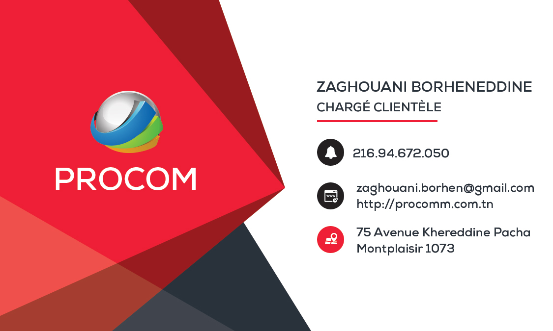 Procom Business Card