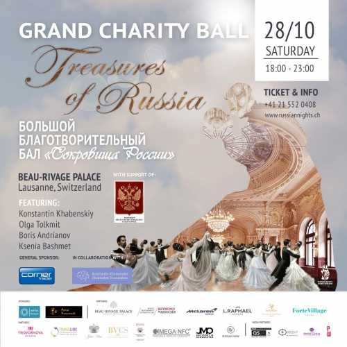 Banner made for an upcoming event Grand Charity Ball