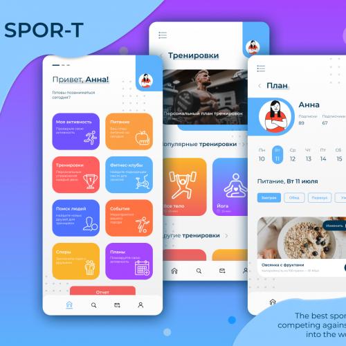 SPOR-T. Fitness app