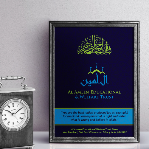 Islamic Poster