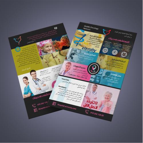 Mobile Oncology Network  flyer design