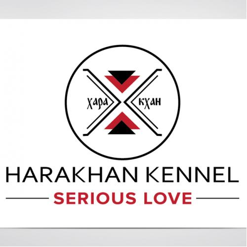 \'Harakhan Kennel\' Logo design