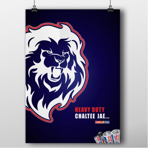 Powerplus poster design