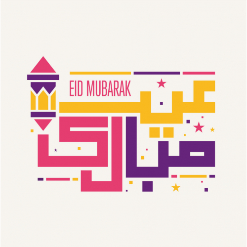 EID Mubarak - Arabic Typographic Vector design