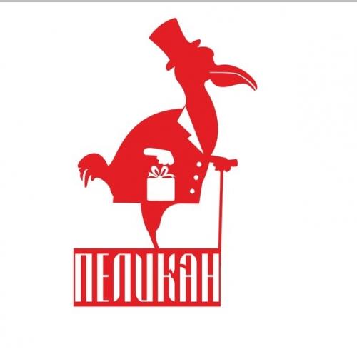 Pelikan card logo