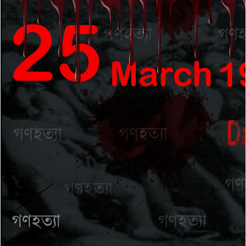 25  March 1971