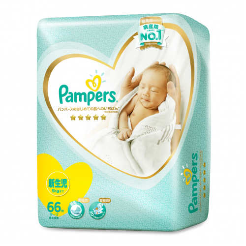 3D Drawing for Pampers