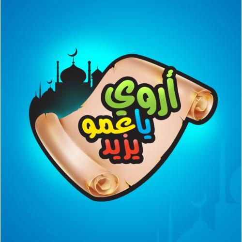 Kids TV show logo design