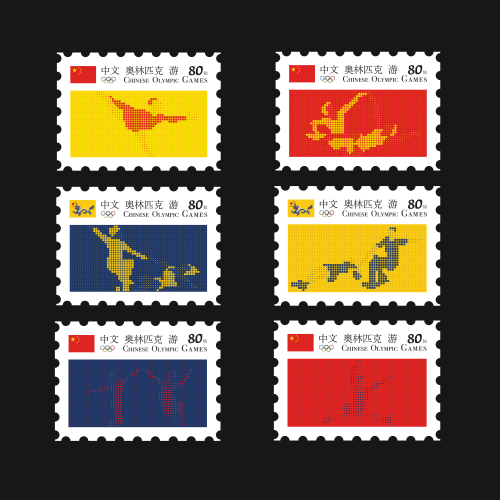 Chinese Olympic Stamps
