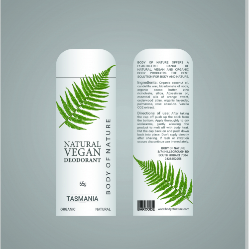 Skin Carr product label design