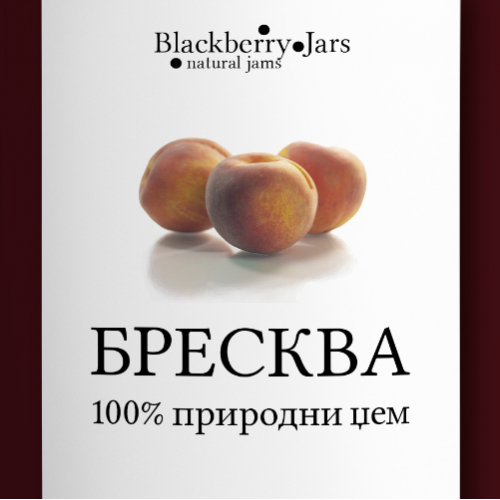 Jam jars label design