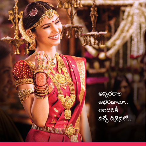 Jewellers Leaflet