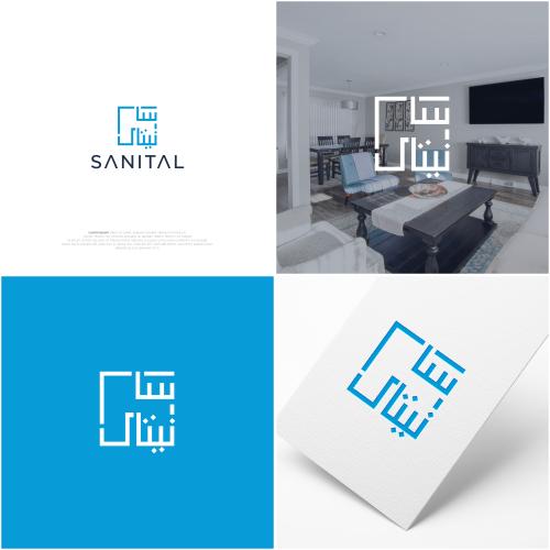 Sanital logo design