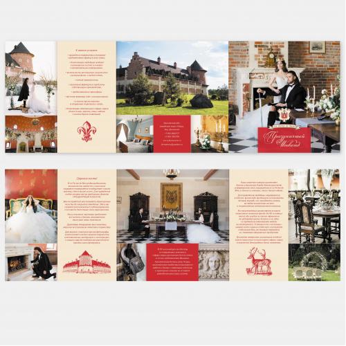 Hotel's wedding 3-fold brochure