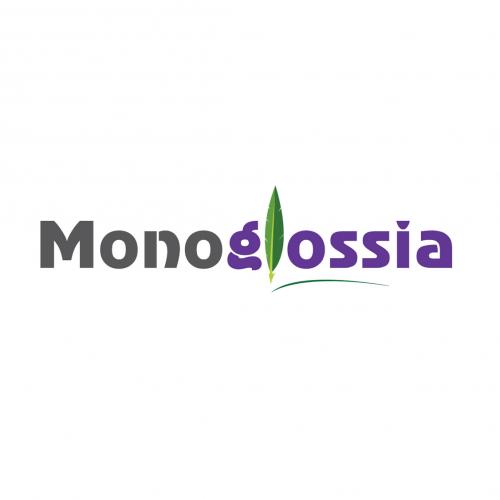 Logo design from Monoglossia