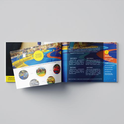 Print design for Business catalogue