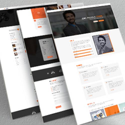 Portfolio PSD Template Design