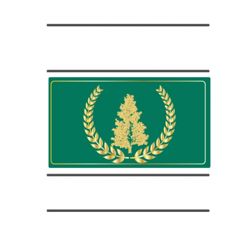 Gardening Logo