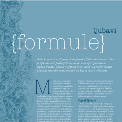 magazine layout page