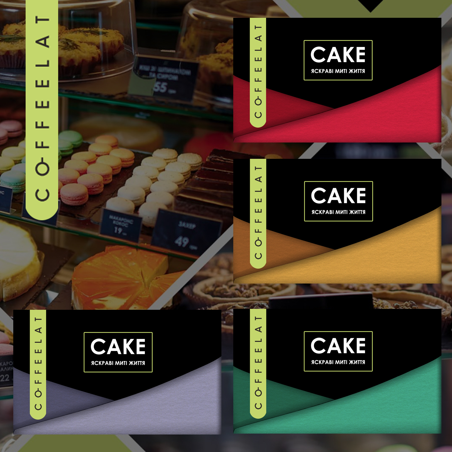 Design a package of dough cakes