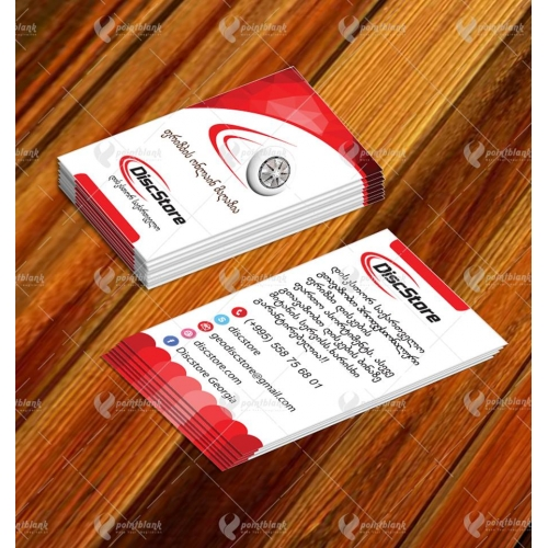 Business card Design for