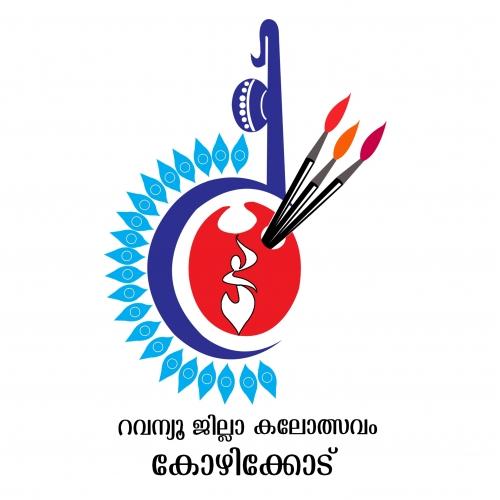 logo entry for revenue district arts festival