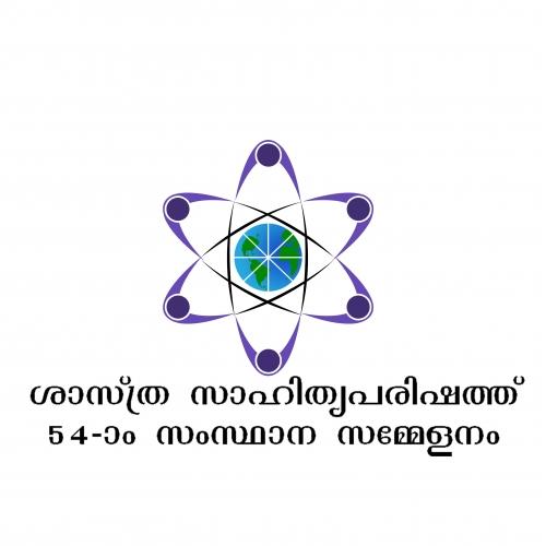 logo entry for shasthra sahithya parishad