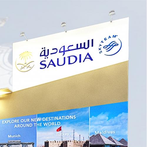 Saudia Tradeshow