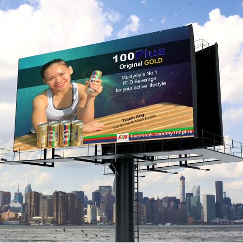 100plus ads (billboard)