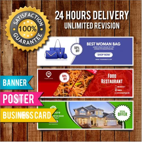 Design An Elegant Banner, Business Card, Poster