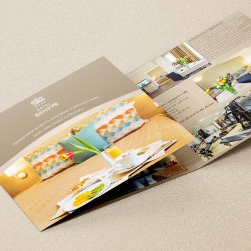 Hotel Leaflet