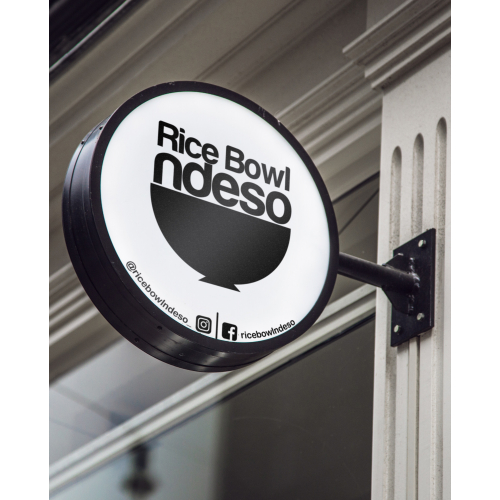 Logo for Rice Bowl NDESO