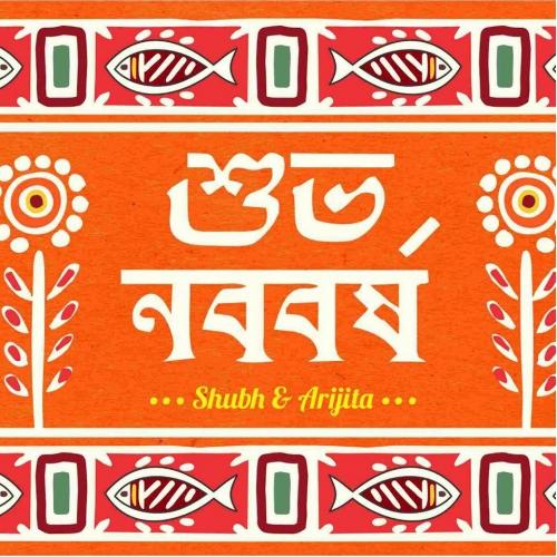 Bengali New Years Greetings Card