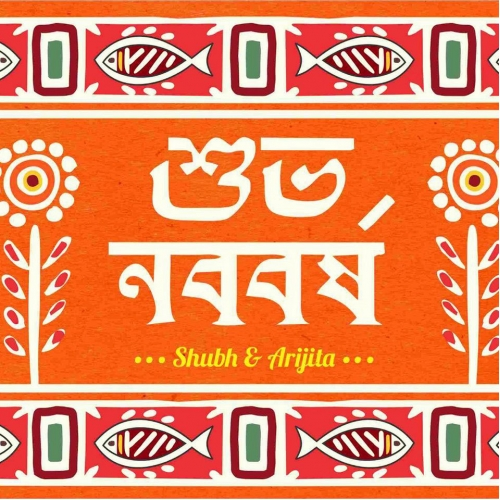 Bengali New Years Greetings Card