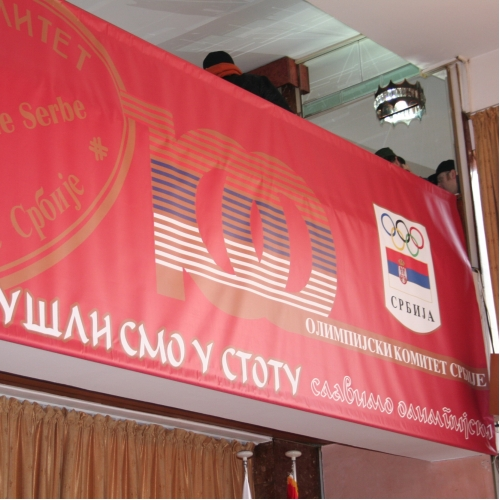 100 years Olimpic commitee of Serbia