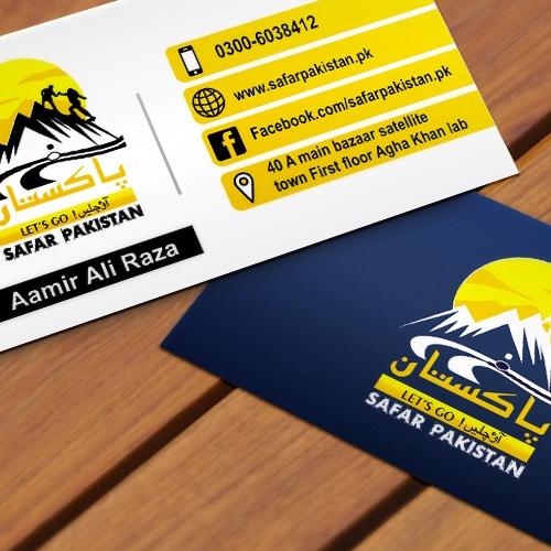 Safar pakistan busniess card