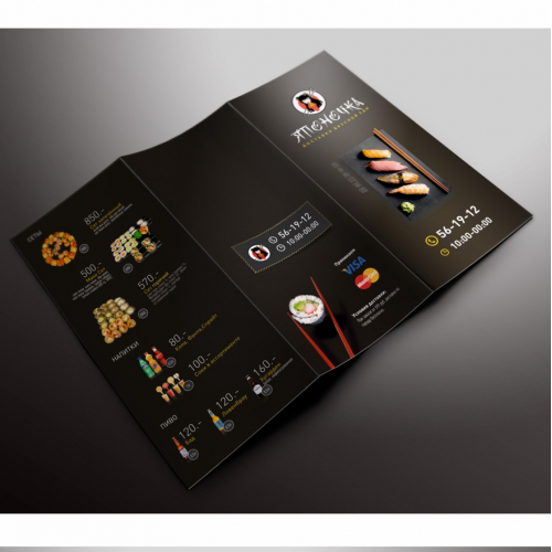 Menu for delivery service, A4 format, two folds.